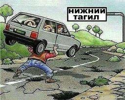 http://share.setitagila.ru/images/602942image%20(3).jpg