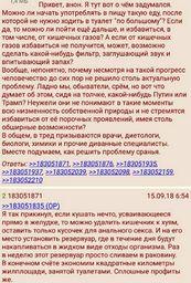 http://deaddrop.ftp.sh/I22nk1VQl0T9.jpg