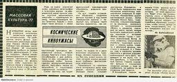 http://img-fotki.yandex.ru/get/5803/137106206.219/0_a3875_6531a950_XXXL.jpg