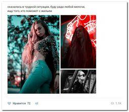 https://img-fotki.yandex.ru/get/5405/127908635.1c02/0_1d4861_f330246f_orig.jpg