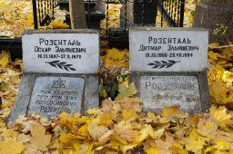 https://upload.wikimedia.org/wikipedia/commons/thumb/4/48/Rosenthal_tomb.jpg/1280px-Rosenthal_tomb.jpg