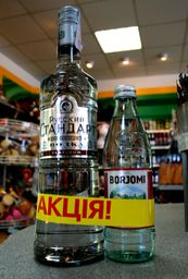 http://files1.adme.ru/files/news/part_13/133605/vodka_borjomi.jpg