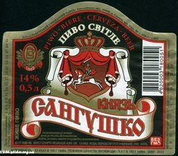 http://mylibrary.ucoz.ua/etik_beer/1/knjaz_sangushko-pivo_svitle.jpg