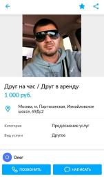 https://svalko.org/data/2018_05_13_14_31s8_hostingkartinok_com_uploads_images_2018_05_225c9b7a7aeee2b483f20865c92dfa07.png