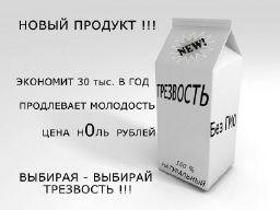 http://narodfm.ru/images/novosti/small/388829816005fa868c489d10c282da69.jpg