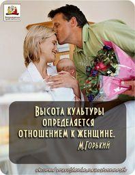 https://pp.vk.me/c419621/v419621530/49ee/Xx_yHxwldbM.jpg