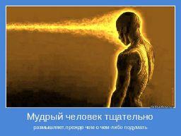 https://pp.userapi.com/c322926/v322926678/2038/0MRW-nsyn5E.jpg