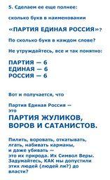 http://img-fotki.yandex.ru/get/5632/133069443.15a/0_a2a73_a69b77c9_orig.jpg