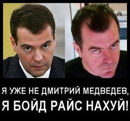 http://images.vfl.ru/ii/1351897252/905ad6f0/1148190.jpg