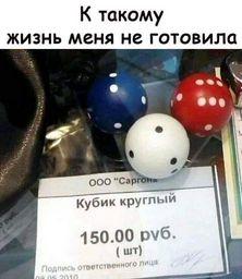 https://www.anekdot.ru/i/caricatures/normal/19/7/17/1563358879.jpg