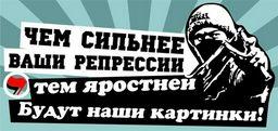 http://s8.pikabu.ru/post_img/2016/03/16/9/og_og_145814148522437921.jpg