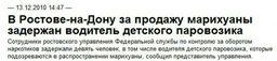 http://cs416422.vk.me/v416422759/32a2/VyYzmNkkiOk.jpg