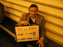 http://svalko.org/data/2008_05_30_urod_ru_uploads_052008_1211868667568.jpg