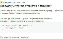 https://pp.vk.me/c636023/v636023592/3954a/qmFfwt_9vDk.jpg