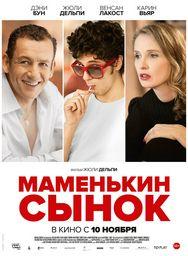 https://www.kinopoisk.ru/images/film_big/858668.jpg