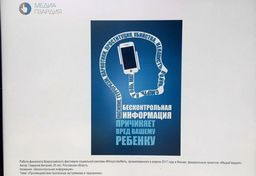 https://cdn.openrussia.org/media/content/main/2017-06-29_15-48-01__2f79778a-5cc9-11e7-9a62-06f7ed071225.jpg