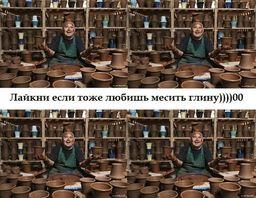 http://cs14106.vk.me/c540105/v540105416/1fa76/qFYGEydC_I4.jpg