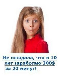 https://pp.vk.me/c629325/v629325082/2cab2/FxsU4GkpfSM.jpg
