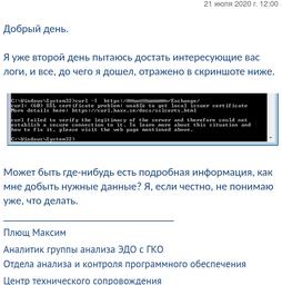 https://files.somestuff.org.ru/2020-07-21-120403_755x761_scrot.png
