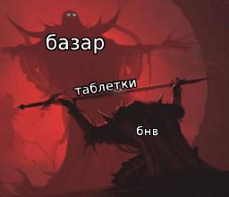 http://komar.in/files/bazar.png