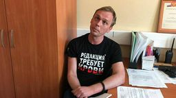 https://im.kommersant.ru/Issues.photo/CORP/2019/06/07/KMO_111307_25319_1_t218_172608.jpg
