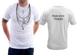 http://img.artlebedev.ru//everything/ponos/files/2/0/205366515883124004900-1.jpg