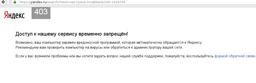 http://screenshot.ru/upload/images/2016/12/04/yabancdee5.png