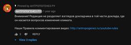 http://komar.in/files/2019-12-04-013620_960x336_scrot.png