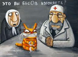 http://vasya-lozhkin.ru/upload/iblock/2cb/2cb9202d64d12d10be233344cc717fd2.jpg
