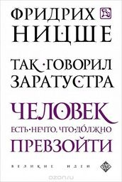 http://deaddrop.ftp.sh/wnxND6dk-4NL.jpg