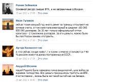 http://ic.pics.livejournal.com/tragemata/25155229/2285448/2285448_original.png