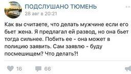 http://cs8.pikabu.ru/post_img/2016/08/31/6/1472637508173021651.jpg