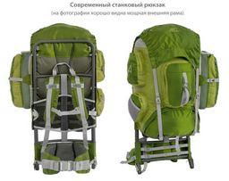 http://forma-odezhda.ru/image/data/BackPacks/img--Construction/bpConst_Frame_Ext_1v2.jpg