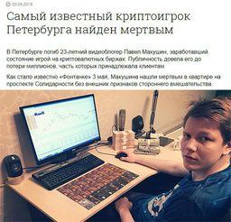 http://deaddrop.ftp.sh/Dtcswj80W44K.jpg