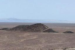 https://bi.im-g.pl/im/2f/2f/19/z26410031Q,Na-plaskowyzu-Nazca-odkryto-rysunek-kota.jpg
