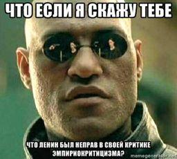http://cs403820.vk.me/v403820465/991a/7Rls164rlMI.jpg