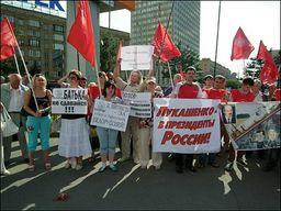 http://cs11163.vkontakte.ru/u43141530/98541379/x_00949944.jpg